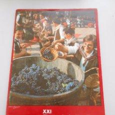 Documentos antiguos: PROGRAMA OFICIAL DE LAS XXI FERIAS Y FIESTAS DE SAN MATEO. LOGROÑO 17-25 SEPTIEMBRE 1977. TDKP5. Lote 51956054
