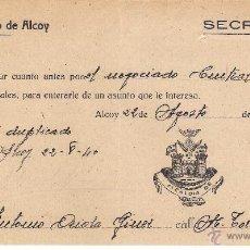 Documentos antiguos: AYUNTAMIENTO DE ALCOY (SECRETARIA). DD. 22-8-1940. Lote 52139971