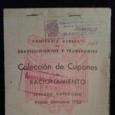 Documentos antiguos: COMISARIA GENERAL ABASTECIMIENTOS Y TRANSPORTES COLECCION DE CUPONES DE RACIONAMIENTO 3A CATG 1952. Lote 52288428