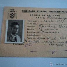Documentos antiguos: CARNET AFILIADO SINDICATO ESPAÑOL UNIVERSITARIO SEU 1944. Lote 52319353