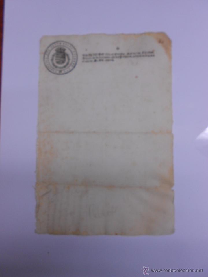 Documentos antiguos: PAPEL FISCAL.SELLO PRIMERO DEL AÑO 1637.FELIPE IV.PRIMER PAPEL SELLADO EN ESPAÑA.272 MARAVEDIES - Foto 2 - 52499120