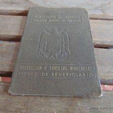 Documentos antigos: CARNET MINISTERIO DE TRABAJO TITULO DE BENEFICIARIO DE FAMILIA NUMEROSA SAN JUAN DE AZNALFARACHE. Lote 52519874