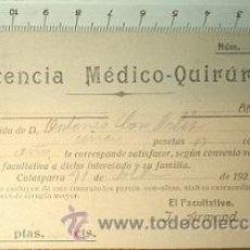 Documentos antiguos: CALASPARRA 1920 ASISTENCIA MEDICO QUIRURGICA MURCIA. Lote 52769074