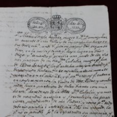 Documentos antiguos: PAPEL TIMBRADO, 2 SELLOS, AÑO 1830, SELLO 4º, 40 MARAVEDIS, TOTANA MURCIA. Lote 52809661