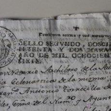 Documentos antiguos: PAPEL TIMBRADO, SELLO 2º 272 MARAVEDIS, 1807, CARAVACA MURCIA, FISCAL. Lote 52855159