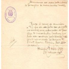 Documentos antiguos: DOCUMENTO INTERIOR DE CORREOS. BENIAJÁN,MURCIA FECHA:17-DIC-1934. Lote 52897660