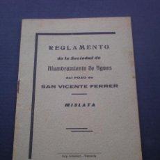Documentos antiguos: REGLAMENTO, ESTATUTOS, SOCIEDAD ALUMBRAMIENTO DE AGUAS, MISLATA, VALENCIA, 1931. Lote 52907221