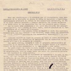 Documentos antiguos: AYUNTAMIENTO DE ALCOY. SECRETARÍA. FECHA 31-3-1942. Lote 52952305