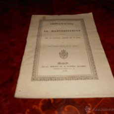 Documentos antiguos: ANONIMO IMPUGNACION A LA MANIFESTACION PUBLICADA OR UN CATALAN AMANTE DE SU PAIS A OTRO 1885 RUST.. Lote 52956317
