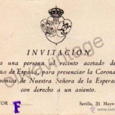 Documentos antiguos: SEVILLA,1964,INVITACION CORONACION ESPERANZA MACARENA, DIFICILISIMA DE ENCONTRAR. Lote 127152467