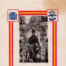 Documentos antiguos: TRIGUEROS, HUELVA,1938, GUERRA CIVIL, PROGRAMA FIESTAS SAN ANTONIO ABAD, RARISIMO. Lote 53100089