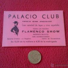 Documentos antiguos: TARJETA CARD DE VISITA PUBLICIDAD O SIMIL PALACIO CLUB FLAMENCO SHOW TORREMOLINOS LA NOGALERA MÁLAGA. Lote 53200945