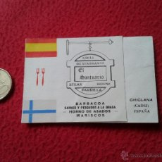 Documentos antiguos: TARJETA DE VISITA CARD PUBLICIDAD PUBLICITARIA O SIMILAR RESTAURANTE EL SANTUARIO CHICLANA CADIZ PAR. Lote 53233652