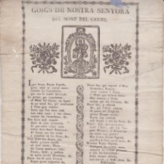 Documentos antiguos: GOIGS ++ GOZOS ++ DE NOSTRA SENYORA DEL MONT DEL CARME ++ S. XIX. Lote 53285396
