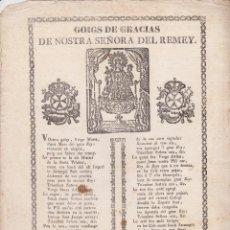 Documentos antiguos: GOZOS ++ GOIGS DE GRACIAS DE NOTRA. SRA. DEL REMEY ++ S. XIX. Lote 53285792