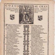 Documentos antiguos: GOZOS AL GRAN PATRIARCHA SANTO DOMINGO EN SORIANO ++ S. XIX. Lote 53286778
