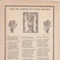 Documentos antiguos: GOZOS DEL GLORIOSO SAN RAMON NO NACIDO ++ 1853. Lote 53286902
