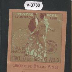 Documentos antiguos: ENTRADA - INVITACION - TEATRO - CIRCULO BELLAS ARTES MADRID - MIDE 8 X 11CM - VER REVERSO (V-3780). Lote 53338510