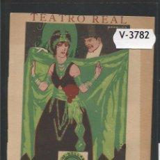 Documentos antiguos: ENTRADA - INVITACION - TEATRO - CIRCULO BELLAS ARTES MADRID - MIDE 8,5 X 13,5CM-VER REVERSO (V-3782). Lote 53338571