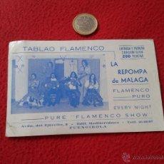 Documentos antiguos: ANTIGUA TARJETA DE VISITA PUBLICITARIA PUBLICIDAD O SIMILAR TABLAO FLAMENCO LA REPOMPA DE MALAGA FUE. Lote 53372420