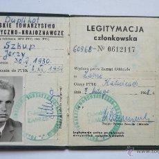 Documentos antiguos: POLONIA: CARNET E INSGINIA DE MIEMBRO DE LA SOCIEDAD DE TURISMO DE POLONIA PTTK. Lote 53454249