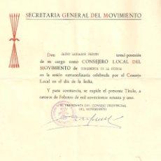 Documentos antiguos: TOMA DE POSESIÓN CONSEJERO LOCAL DEL MOVIMIENTO. 1971.. Lote 53461284