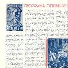 Documentos antiguos: PROGRAMA OFICIAL DE LAS FIESTAS DEL STMO. CORPUS CHRISTI. GRANADA. 1947.. Lote 53543633