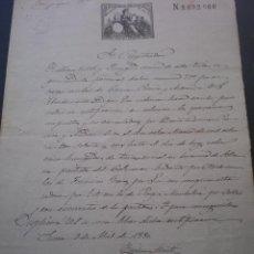 Documentos antiguos: DOCUMENTO NOTARIAL O ESCRITURA, LLEVA SELLO TIMBRE O FISCAL, SUECA VALENCIA 1880. Lote 53583438