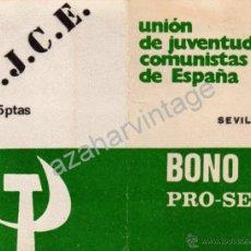 Documentos antiguos: UNION DE JUVENTUDES COMUNISTAS DE ESPAÑA, BONO PRO-SEDE, MUY RARO. Lote 53682866