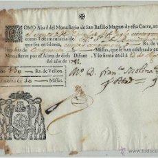 Documentos antiguos: AÑO 1741- RECIBO DEL REAL MONASTERIO DE SAN BASILIO MAGNO DE UNA LIMOSNA DE 150 REALES DE VELLON. Lote 89032964