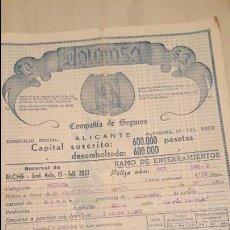 Documentos antiguos: DOLOROSA, COMPAÑIA DE SEGUROS, 1949, ELCHE, ALICANTE. POLIZA DE SEGURO. Lote 53865361