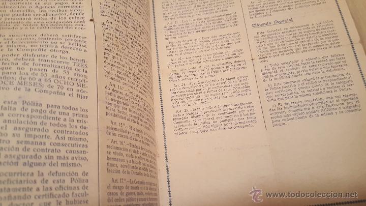 Documentos antiguos: dolorosa, compañia de seguros, 1949, elche, alicante. poliza de seguro - Foto 2 - 53865361