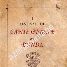 Documentos antiguos: RONDA,1969, PROGRAMA I FESTIVAL DE CANTE GRANDE EN RONDA, FLAMENCO. Lote 53869218