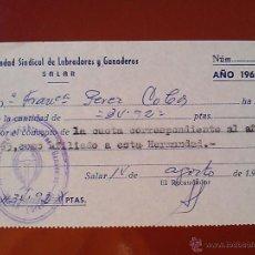 Documentos antiguos: RECIBO HERMANDAD SINDICAL DE LABRADORES Y GANADEROS SALAR (GRANADA ) AÑO 1965. Lote 53908093