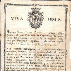 Documentos antiguos: CONVENTO DE CAPUCHINAS DE MI SEÑORA SANTA ANA DE PLASENCIA (CONDE D. GONZALO CASAÑAS) JULIO 1881. Lote 53990167
