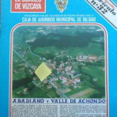 Documenti antichi: FASCICULO ABADIANO VALLE ACHONDO ATXONDO DURANGO VIZCAYA EUSKADI APATAMONASTERIO AXPE MARZANA. Lote 54022258