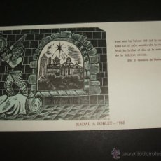 Documentos antiguos: POBLET TARRAGONA MONASTERIO FELICITACION NAVIDAD TARJETA LITOGRAFICA. Lote 54027623