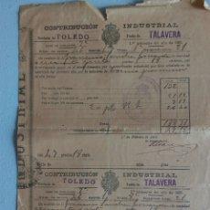 Documentos antiguos: CONTRIBUCIÓN INDUSTRIAL DE TALAVERA DE LA REINA DE 1905. Lote 54074237