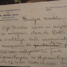Documentos antiguos: ANTIGUA RECETA MEDICA.CLINICA OFTALMOLOGICA.DR.PEDRO MATA.OCULISTA.LEON.AÑOS 50,60. Lote 54086610