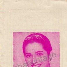 Documentos antiguos: SEVILLA,1951, TEATRO ALVAREZ QUINTERO, JUANITA REINA, PROGRAMA ESPECTACULO ROSA ESPINOSA. Lote 54104503