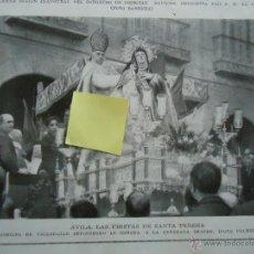 Documentos antiguos: FIESTAS SANTA TERESA DE JESUS AVILA CASTILLA LA VIEJA CARMELITAS DESCALZAS MISTICA CRISTIANA. Lote 54230514