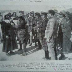 Documentos antiguos: GUERRA MARRUECOS CRUZ ROJA MERITO MILITAR TROPAS SOLDADOS MILITARES CEUTA MELILLA SAHARA EJERCITO. Lote 54289184