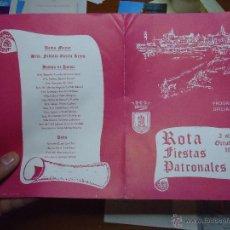 Documentos antiguos: PROGRAMA OFICIAL DE 1981 VILLA DE ROTA - CADIZ - FIESTAS PATRONALES . Lote 54315214
