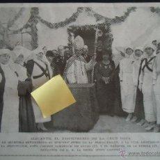 Documentos antiguos: DISPENSARIO CRUZ ROJA ALICANTE VALENCIA LEVANTE ENFERMERAS MEDICO HOSPITAL DOCTOR SANIDAD. Lote 54349071