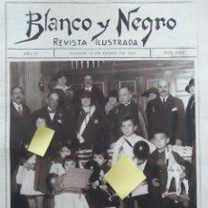 Documentos antiguos: CONSERVATORIO MADRID BENEFICIENCIA CARIDAD NIÑOS POBRES JUGUETES DIA REYES NAVIDAD INFANTIL. Lote 54414927