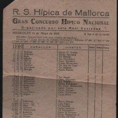 Documentos antiguos: R.S. HIPICA DE MALLORCA 12 MAYO 1948. GRAN CONCURSO HIPICO NACIONAL. Lote 54421809