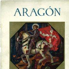 Documentos antiguos: CUBIERTA REVISTA ARAGON ABRIL 1931 SAN JORGE 22 X 31 CM (APROX). Lote 54627845