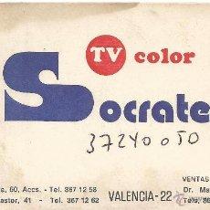 Documentos antiguos: ** TS01 - TARJETA DE VISITA - TV COLOR SOCRATES - VALENCIA. Lote 54703257