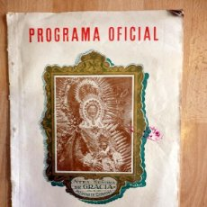 Documentos antiguos: CARMONA, 1956,, PROGRAMA OFICIAL DE FIESTAS,36 PAGINAS. Lote 54705033