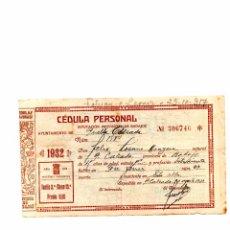 Documentos antiguos: CEDULA PERSONAL DIPUTACION PROVINCIAL DE BADAJOZ - 1932-. Lote 54711708